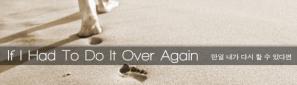 2014ArtHdr-Nov14-OverAgain